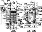 [贵州]大跨度连续刚构桥悬灌段施工技术方案(附计算书和图纸)