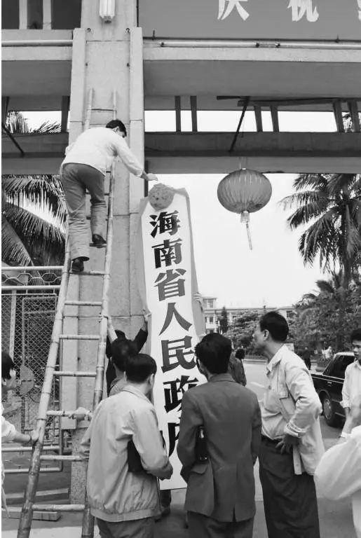 回顾历史:30年前海南房地产的兴起与破灭_1