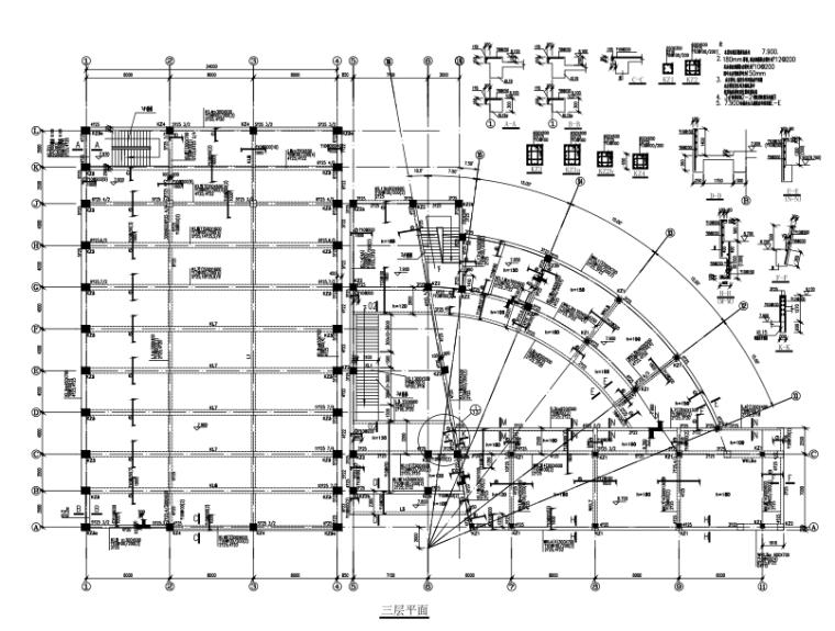 [北京]框架结构拱形屋大学体育中心全专业施工图(建筑结构水暖电)