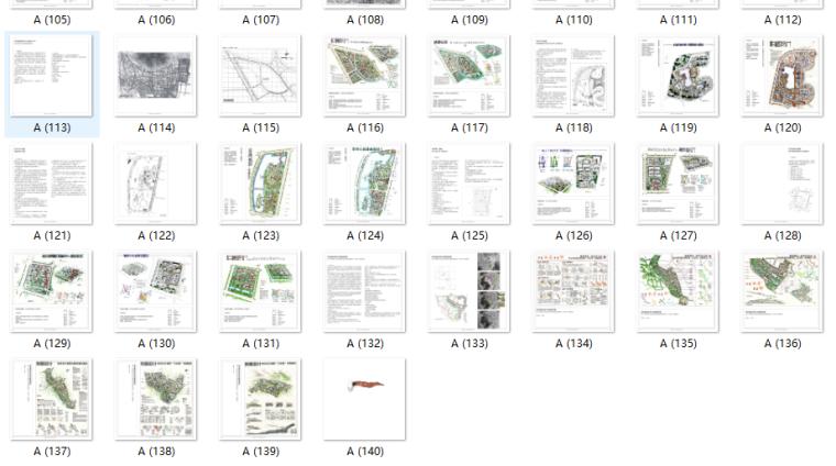 《城市规划快题100例》考研手绘资料_2