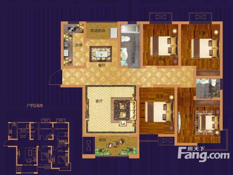 翰林国际城4室2厅1厨2卫150平米_5
