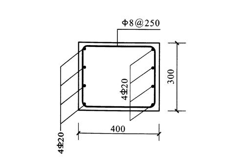 偏心受压构件承载力计算例题(PPT,15张)