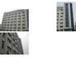 上海公司总部办公大楼拆除改造装饰工程专项施工组织设计(共35页,含进度计划表)
