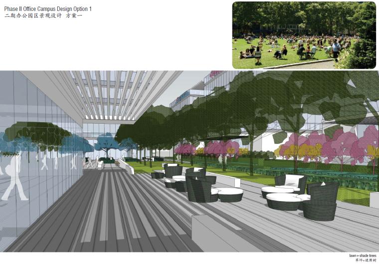 [上海]艺术、生活、景观总体框架+住宅概念设计_6