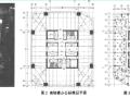 上海陆家嘴金融贸易区x2地块南、北塔楼结构设计