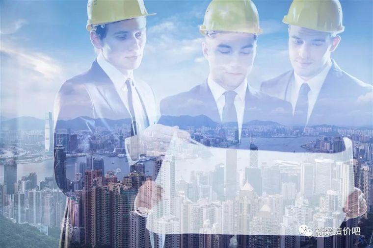 工程物资结算资料下载-工程造价结算审核的工作分析