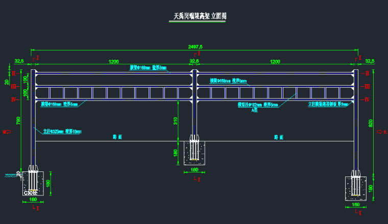 限高龙门架设计详图