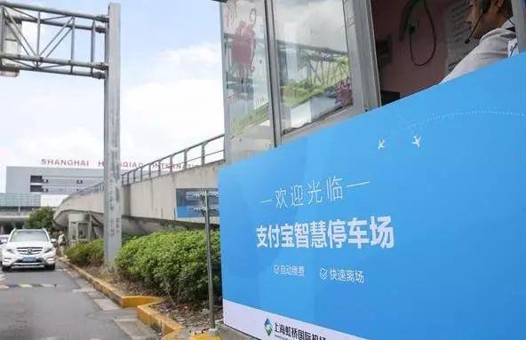 给水排水 全球20大智慧城市排行榜出炉,无锡列中国第一!_3