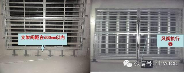 通风空调专业安装工艺重点图文解析_6