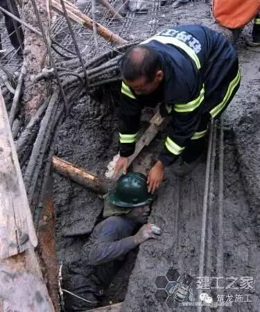 引以为戒|那些可怕的建筑工程安全事故!_4
