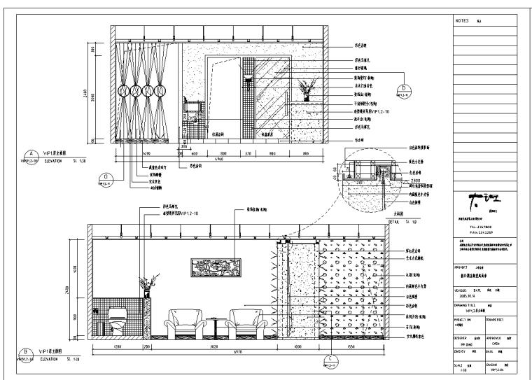 假日酒店高登威桑拿房室内施工图及效果图(31张)