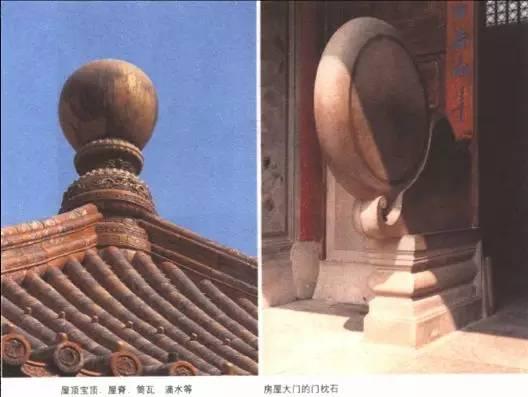 干货·中国古建筑的遗产_46