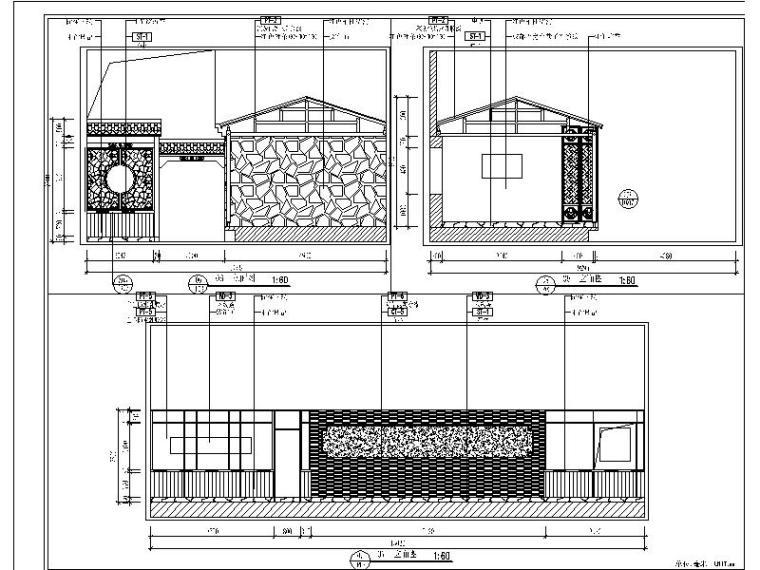 [珠海]中式特色火锅店设计施工图(含效果图)_2