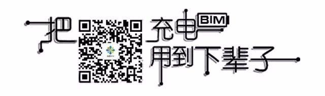"BIM技术应用""上海指南""诞生"