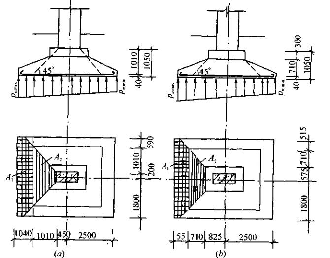钢筋混凝土结构设计_8