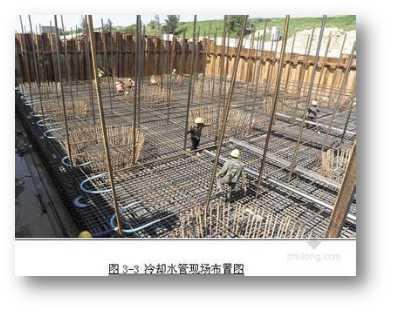 大体积混凝土施工规范要点讲解