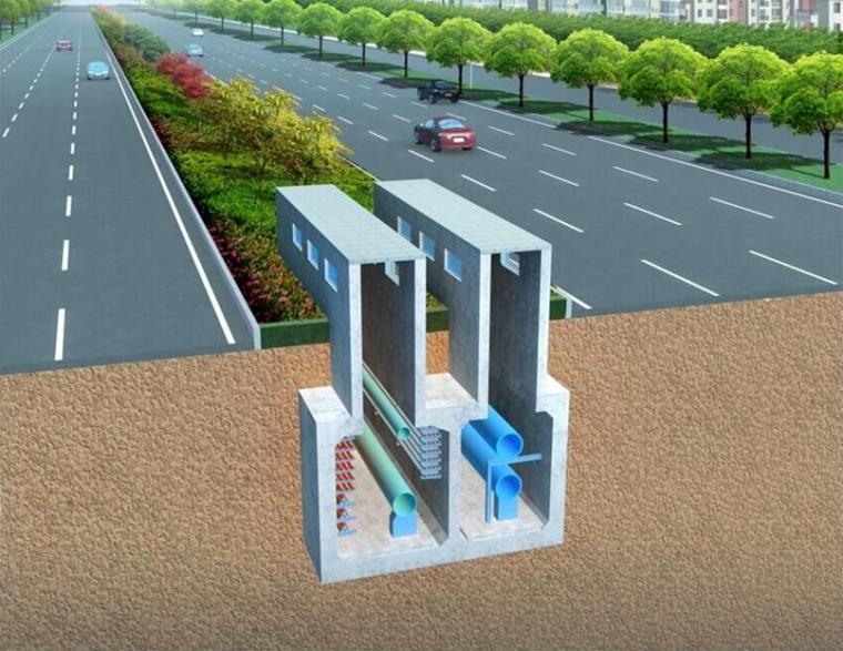 [湖北]地下综合管廊PPP工程施工组织设计(373页,三舱型)