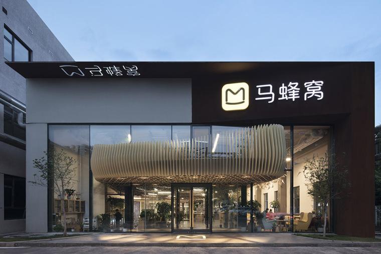 北京马蜂窝旅游网全球总部-2