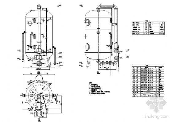 DN2500混合离子交换器详图