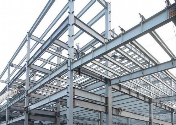 [江苏]工业厂房工程监理规划(钢结构)