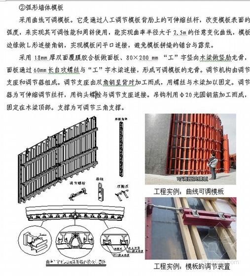 [广西]博物馆施工组织设计(框架结构 四层)