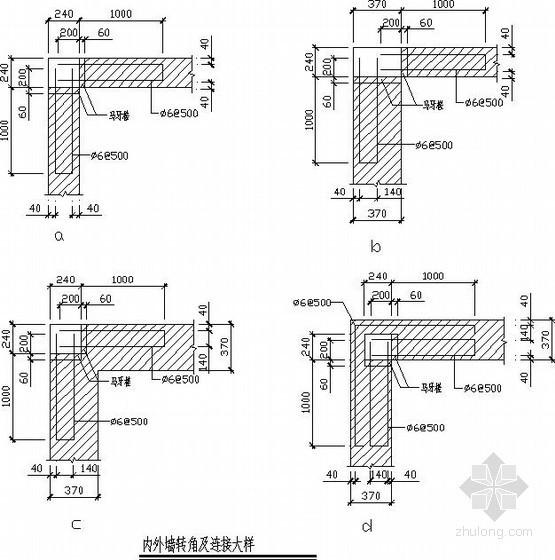 [省院]砌体结构设计节点构造详图