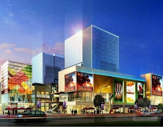 [山东]旅游服务中心商业楼总承包工程结算书(结算价575万元 165页)