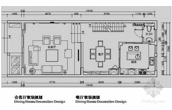 [上海]别墅花园区典雅现代三层别墅样板间设计方案