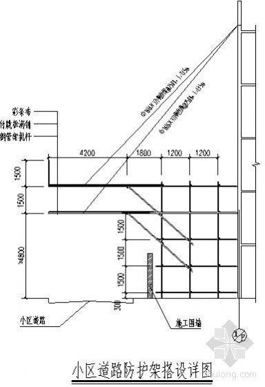 重庆某高层小区道路防护架搭设方案