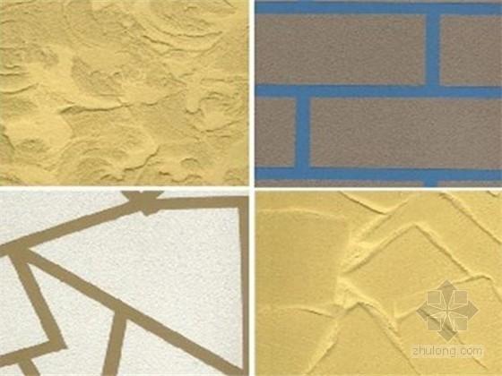 建筑工程涂料基础知识培训讲义