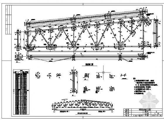 [学士]某工业厂房钢结构屋架设计计算书及图纸