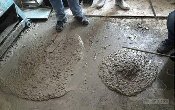 预拌商品混凝土企业质量管理体系讲义