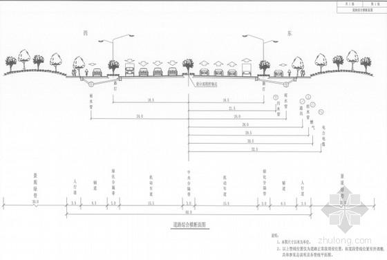 [河南]60米宽市政道路工程施工图85张(含路灯、交通)