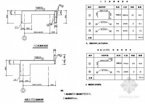 [山西]单身宿舍楼挑檐配筋节点构造详图