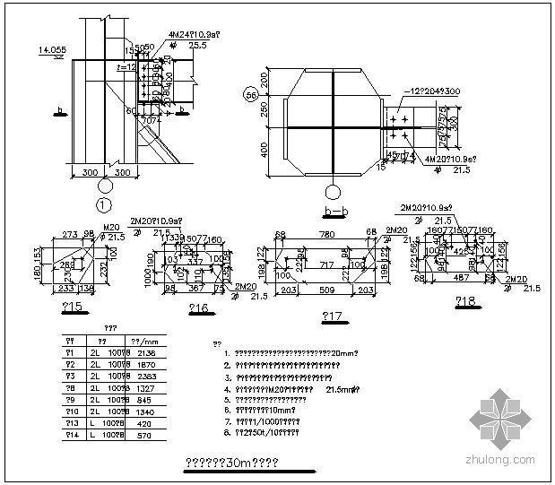 某30m吊车梁节点构造详图一(3)
