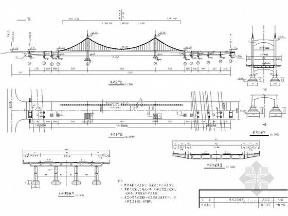 双索面自锚式悬索桥竣工图(142张)