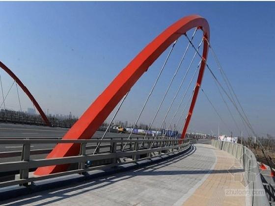 [安徽]三跨(30m+45m+30m)连续刚构+蝴蝶拱桥设计图纸116张
