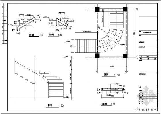 某宿舍楼螺旋楼梯节点构造详图