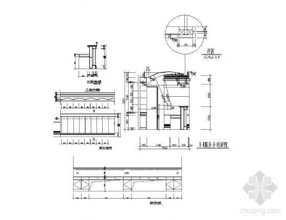 服务台结构详图