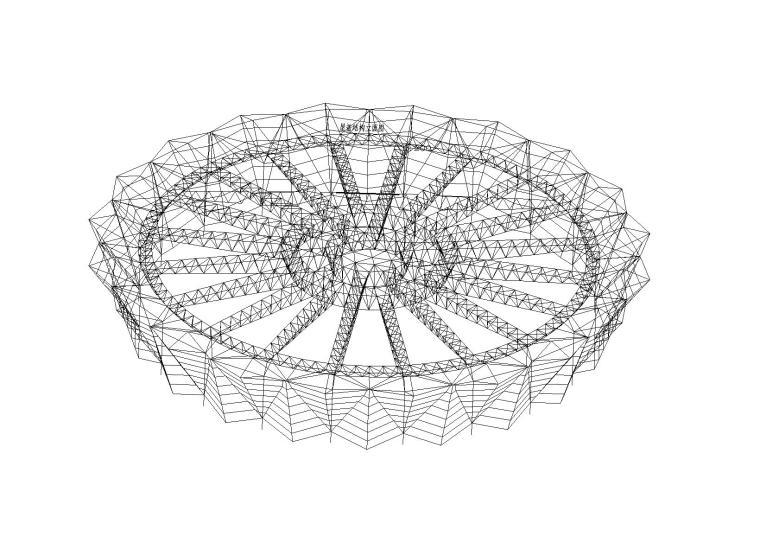 体育馆建筑结构施工图(钢屋盖+混凝土看台