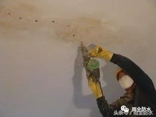 地下综合管廊防水堵漏施工技术方案