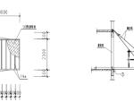 高层建筑悬挑卸料平台专项施工方案