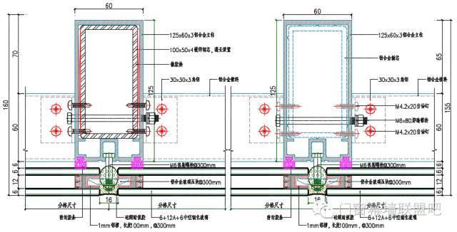 超完整的外幕墙施工方案,特意分享给大家!_25