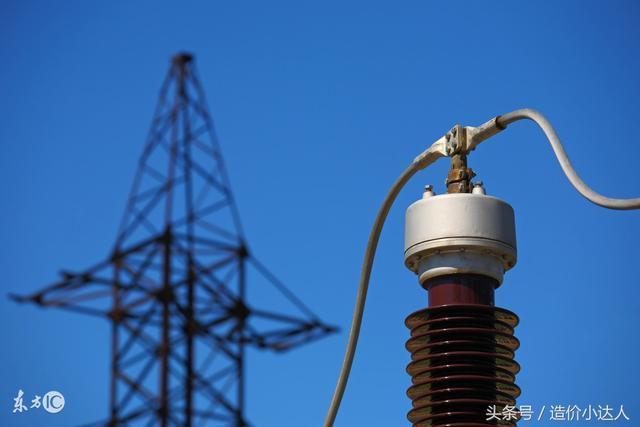 电气设备安装工程中母线、绝缘子计算法则及定额执行