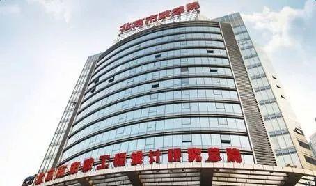 中国八大市政设计院你知道是哪些么?面对竞争与改革他们如何进行