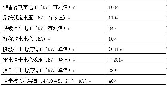 水电站机电设备技术协议_10