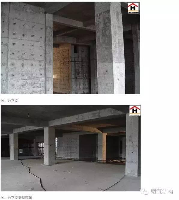 建筑、结构、施工全过程经验图解_15