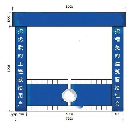工业厂房施工组织设计(大连)
