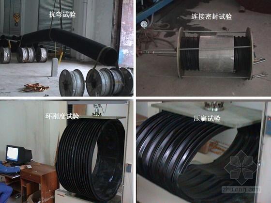 解析聚乙烯塑钢缠绕排水管特点及施工要领(高清大图)