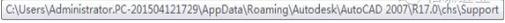 在Revit如何借用CAD的填充图案